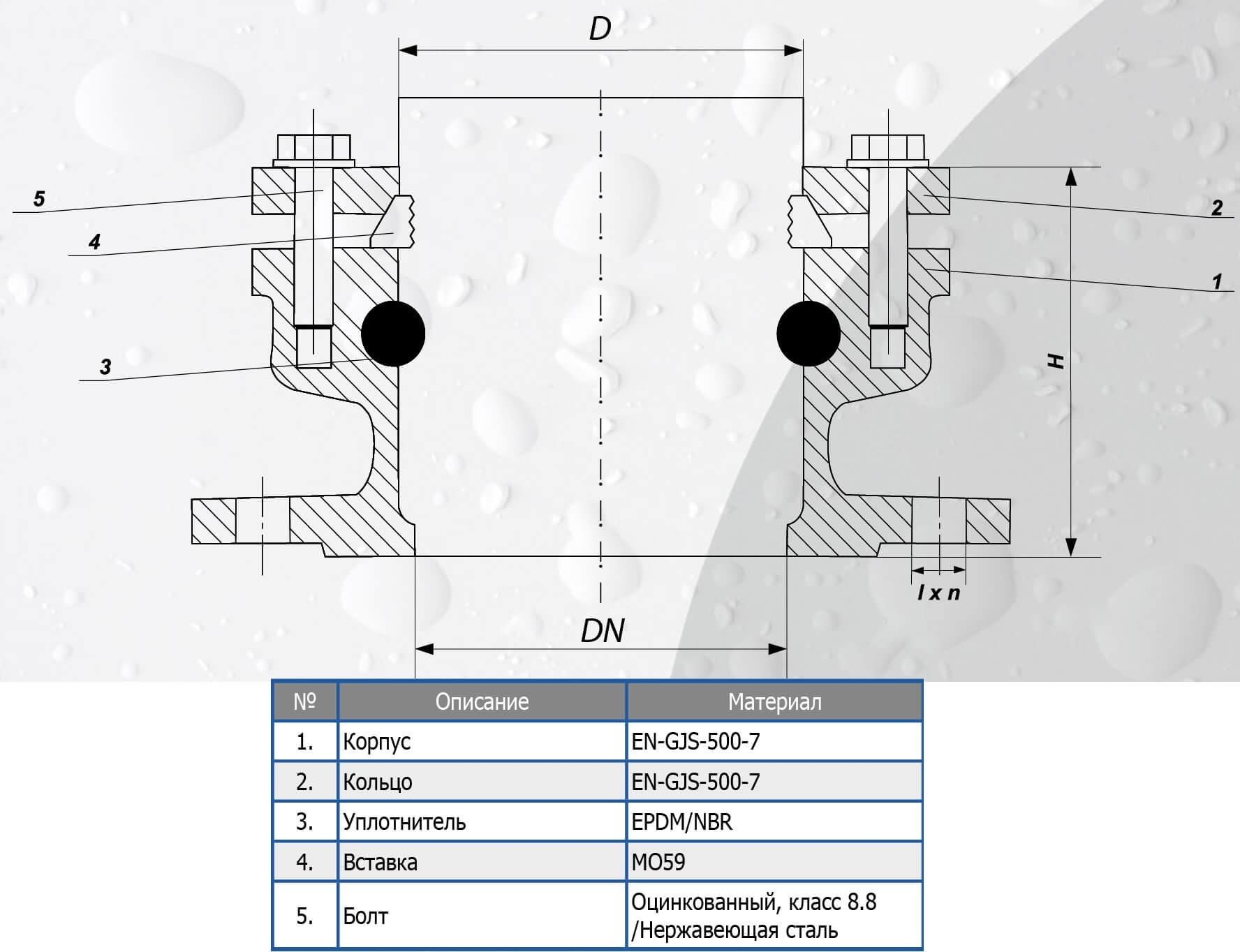 Чертеж для Раструбно-фланцевый соединитель RK SFERO с латунной вставкой для полиэтиленовых труб DN200