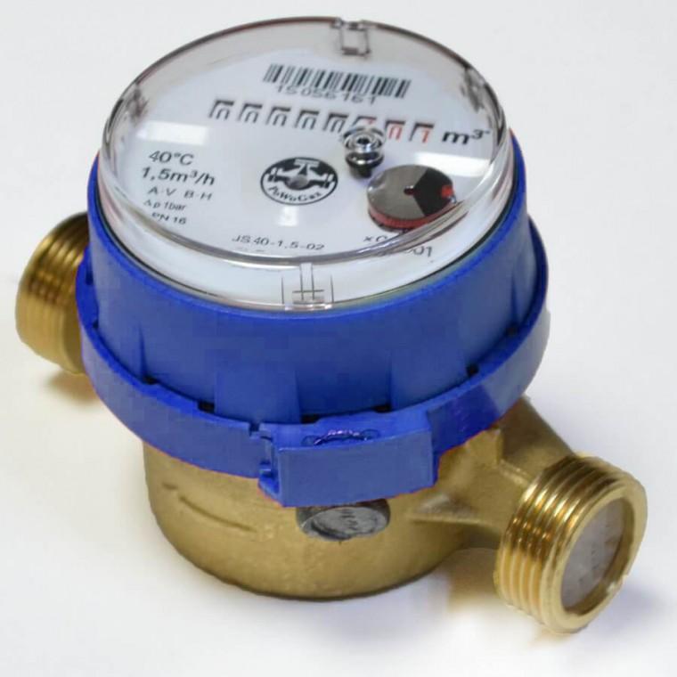 Квартирный счетчик для холодной воды Powogaz JS-2.5 DN15