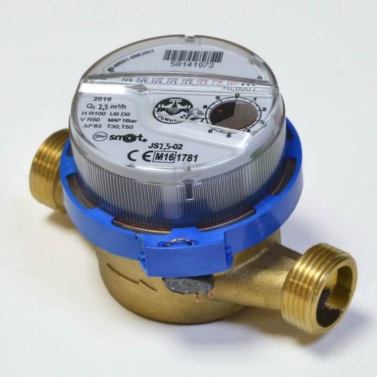 Квартирный счетчик для холодной воды Powogaz JS-2,5 SMART+ DN15