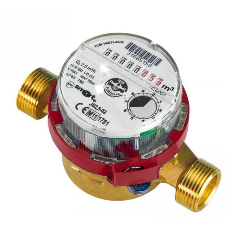 Квартирный счетчик для горячей воды Powogaz JS90-2,5 SMART+ DN15