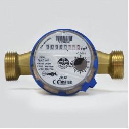 Квартирный счетчик для холодной воды Powogaz JS-4,0 SMART+ DN20