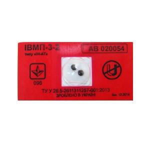 ИВМП - 3-2 (4)
