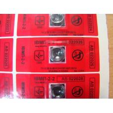 """Индикатор магнитного поля ИВМП 2-2 типа """"ИН-АТ"""" на красной пломбировочной пленке."""