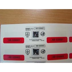 """Индикатор магнитного поля ИВМП 2-2 типа """"ИН-АТ"""" со стикерами."""