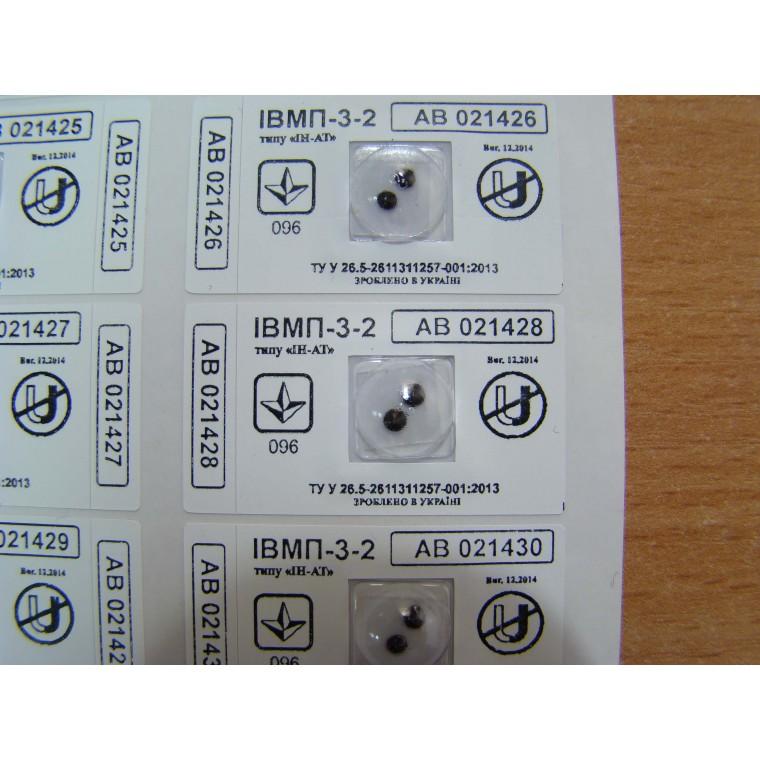 """Индикатор магнитного поля ИВМП 3-2 типа """"ИН-АТ"""" на белой пломбировочной пленке."""