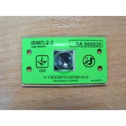 """Индикатор магнитного поля ИВМП 2-2 типа """"ИН-АТ"""" на пластиковом основании для повышенной влажности."""