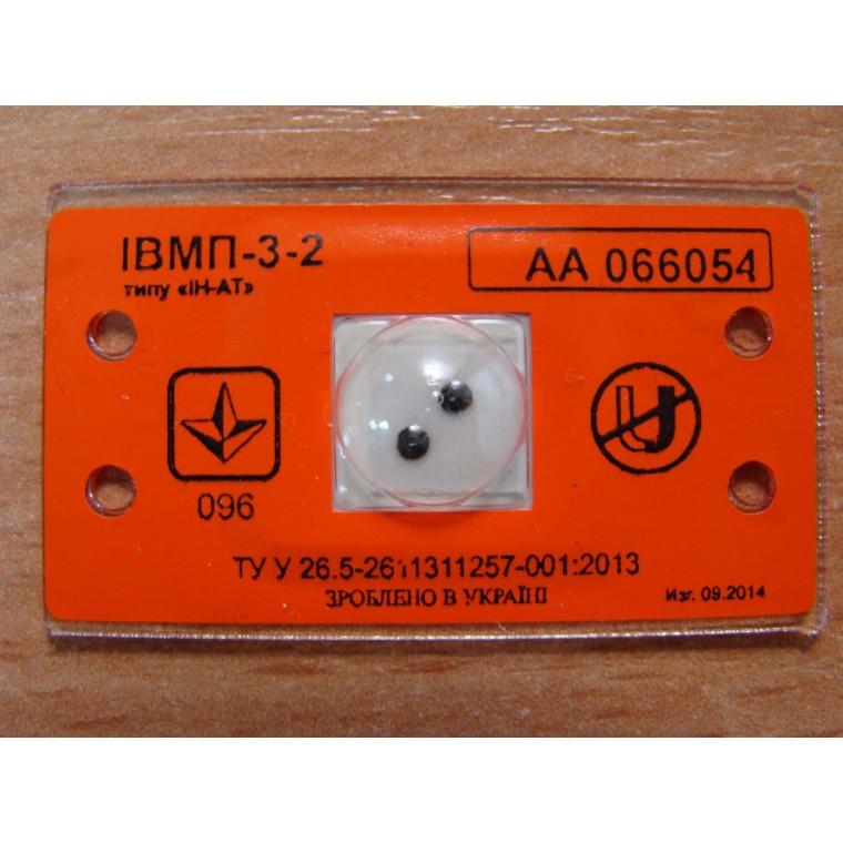 """Индикатор магнитного поля ИВМП 3-2 типа """"ИН-АТ"""" на пластиковом основании для повышенной влажности."""